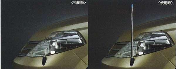 『ティーダ』 純正 C11 JC11 NC11 電動格納式ネオンコントロール(フルオートタイプ) パーツ 日産純正部品 コーナーポール フェンダーランプ フェンダーライト TIIDA オプション アクセサリー 用品