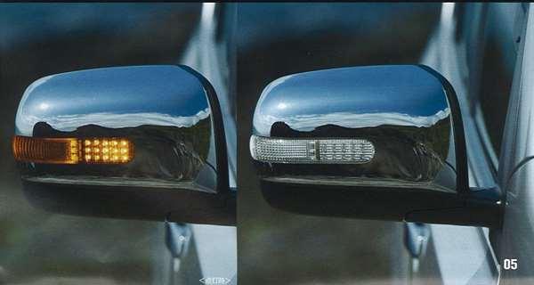 『エクストレイル』 純正 T31 NT31 TNT31 ウインカー付ドアミラーカバー(メッキタイプ) GBDW0 パーツ 日産純正部品 サイドミラーカバー カスタム X-TRAIL オプション アクセサリー 用品