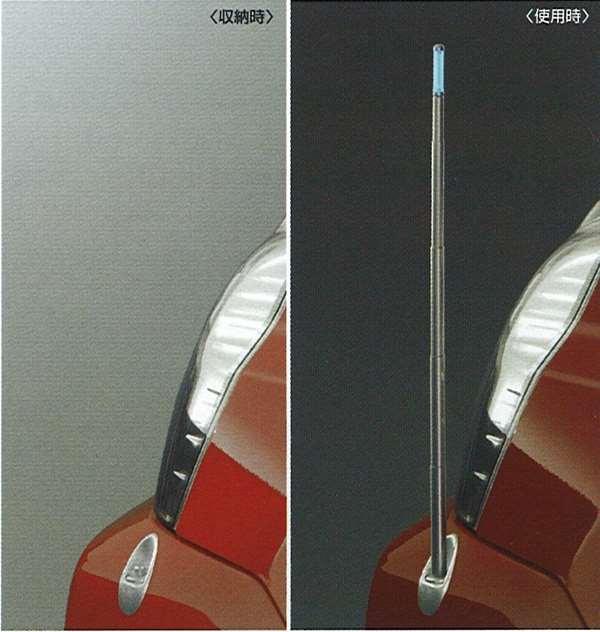『エクストレイル』 純正 T31 NT31 TNT31 電動格納式ネオンコントロール/フルオートタイプ パーツ 日産純正部品 コーナーポール フェンダーランプ フェンダーライト X-TRAIL オプション アクセサリー 用品