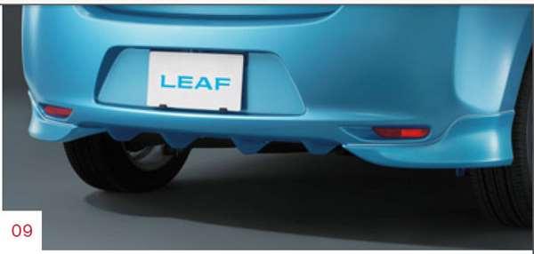 『リーフ』 純正 AZE0 リヤアンダープロテクター パーツ 日産純正部品 leaf オプション アクセサリー 用品
