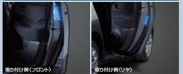 『リーフ』 純正 AZE0 セーフティイルミネーション パーツ 日産純正部品 leaf オプション アクセサリー 用品