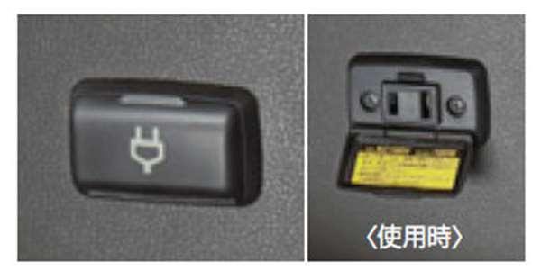 『リーフ』 純正 AZE0 マルチアウトレット(AC100V電源、最大出力100W) パーツ 日産純正部品 leaf オプション アクセサリー 用品