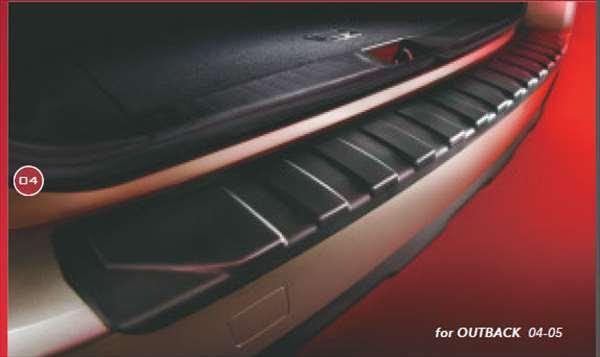 『レガシィ』 純正 BN9 カーゴステップパネル (樹脂) パーツ スバル純正部品 リアバンパーガーニッシュ リアバンパーカバー legacy オプション アクセサリー 用品