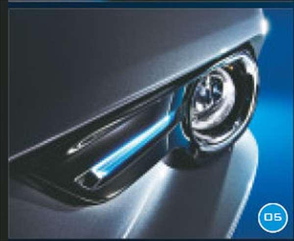 Suzuki Motors Legacy Parts Led Accessory Liner Subaru Genuine Parts