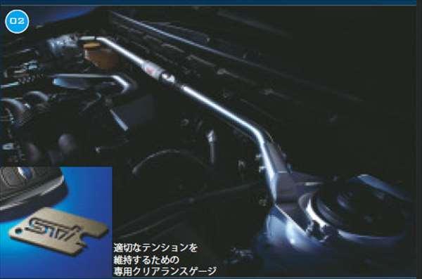 『レガシィ』 純正 BN9 STIフレキシブルドロータワーバー パーツ スバル純正部品 補強 フレーム エンジンルーム補強 足回り フレーム legacy オプション アクセサリー 用品