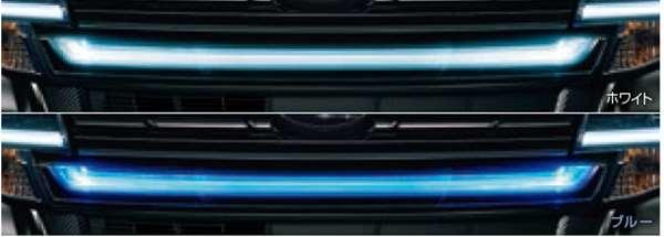 『シフォン』 純正 LA600F LA610F フロントグリルイルミネーション ※グリルイルミハーネスが別途必要 パーツ スバル純正部品 メッキ カスタム エアロパーツ オプション アクセサリー 用品