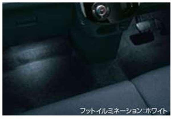 『シフォン』 純正 LA600F LA610F フット&センターピラーイルミネーション(ホワイト/ ブルー) パーツ スバル純正部品 照明 ライト オプション アクセサリー 用品