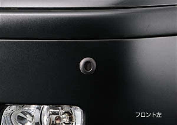 『アベンシスセダン』 純正 AZT250 AZT255 コーナーセンサー パーツ トヨタ純正部品 avensis オプション アクセサリー 用品