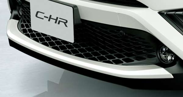 『C-HR』 純正 ZYX10 NGX50 フロントロアガーニッシュ パーツ トヨタ純正部品 オプション アクセサリー 用品