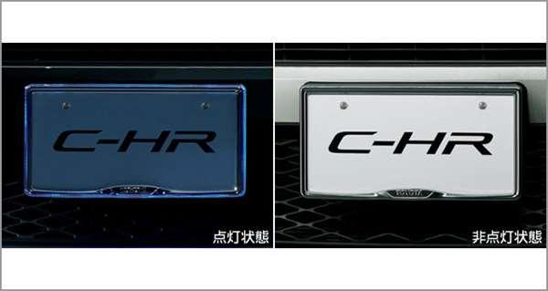 『C-HR』 純正 ZYX10 NGX50 ナンバーフレームイルミネーション(フロント) パーツ トヨタ純正部品 メッキ ナンバープレートリム ナンバーリム ナンバー枠 オプション アクセサリー 用品