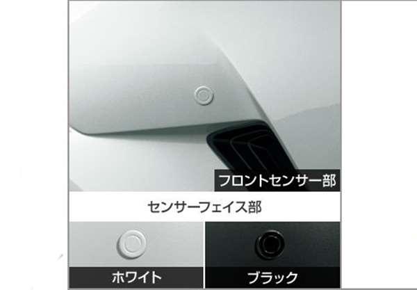 『C-HR』 純正 ZYX10 NGX50 コーナーセンサー用のセンサーのみ ※ボイス4センサー用のインジケーターは別売 パーツ トヨタ純正部品 危険通知 接触防止 障害物 オプション アクセサリー 用品