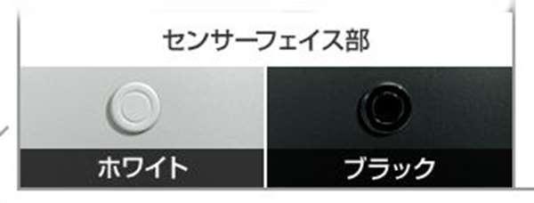 tcho049 『C-HR』 純正 ZYX10 NGX50 コーナーセンサー用のフロント・リヤのセンサーのみ 左右2箇所 ※ブザーキットは別売り パーツ トヨタ純正部品 危険通知 接触防止 障害物 オプション アクセサリー 用品