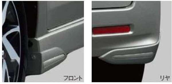 『スペーシア カスタムZ』 純正 MK42S アンダーエクステンションセット パーツ スズキ純正部品 オプション アクセサリー 用品