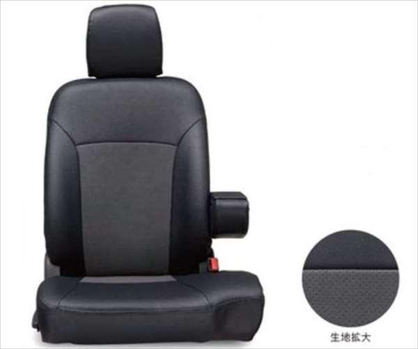『スペーシア』 純正 MK42S 革調シートカバー パーツ スズキ純正部品 座席カバー 汚れ シート保護 オプション アクセサリー 用品