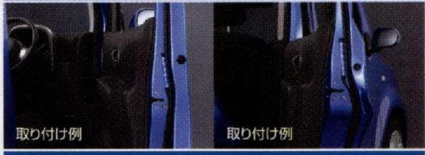 『キューブ』 純正 Z12 セーフティイルミネーション パーツ 日産純正部品 CUBE オプション アクセサリー 用品