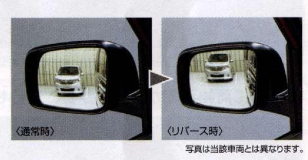 『キューブ』 純正 Z12 リバース連動下向きドアミラー(助手席) ※ミラー本体ではありません パーツ 日産純正部品 CUBE オプション アクセサリー 用品