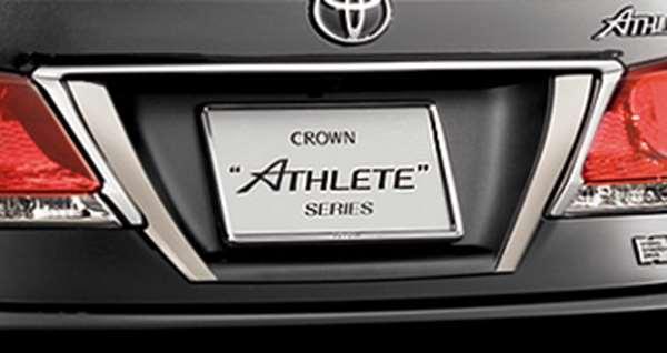 『クラウンアスリート』 純正 AWS210 リヤライセンスガーニッシュ スモークメッキ パーツ トヨタ純正部品 カスタム エアロパーツ crown オプション アクセサリー 用品