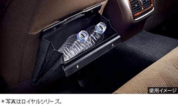 『クラウンアスリート』 純正 AWS210 クリーンボックス 後席用 パーツ トヨタ純正部品 ダストボックス ゴミ箱 crown オプション アクセサリー 用品