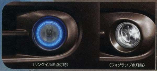 『キューブ』 純正 Z12 NZ12 リングイルミフォグ(青色LEDリング照明付きフォグランプ) パーツ 日産純正部品 フォグライト 補助灯 霧灯 CUBE オプション アクセサリー 用品