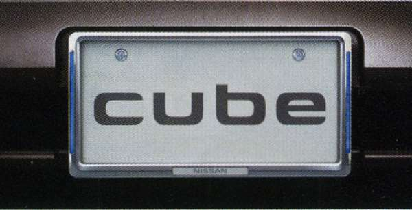 『キューブ』 純正 Z12 NZ12 イルミネーション付ナンバープレートリムセット※リヤ封印注意 パーツ 日産純正部品 ナンバーフレーム ナンバーリム ナンバー枠 CUBE オプション アクセサリー 用品