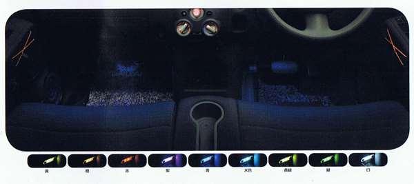 『キューブ』 純正 Z12 NZ12 マジカルイルミネーション フロント足元照明(フットウェル機能付) パーツ 日産純正部品 ホルダー部分 ライト 照明 CUBE オプション アクセサリー 用品