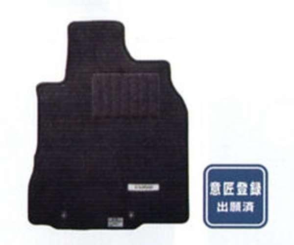 『キューブ』 純正 Z12 NZ12 フロアカーペット(グラファイト・上級) パーツ 日産純正部品 カーペットマット フロアマット カーペットマット CUBE オプション アクセサリー 用品