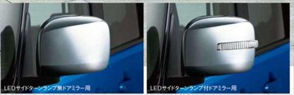 『ソリオハイブリッド』 純正 MA46S MA36S ドアミラーカバー パーツ スズキ純正部品 メッキ オプション アクセサリー 用品