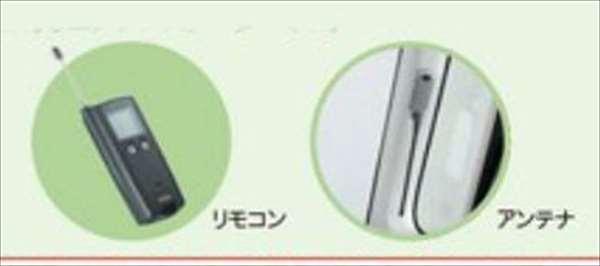 『ソリオハイブリッド』 純正 MA46S MA36S ワイヤレスエンジンスターター 本体キットのみ ※配線キット、フードラッチは別売 パーツ スズキ純正部品 無線エンジン始動 リモートスタート リモコン オプション アクセサリー 用品