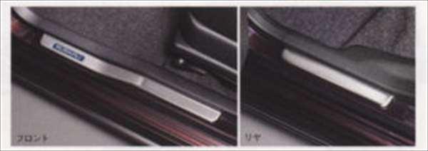『プレオ』 純正 L275F L285F サイドシルプレート(1台分4枚)※バンを除く パーツ スバル純正部品 ステップ 保護 プレート PLEO オプション アクセサリー 用品