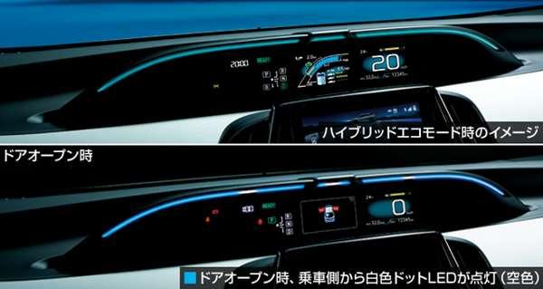 『プリウスPHV』 純正 ZVW52 ドライブサポートイルミネーションのイルミ本体のみ ※コントローラーは別売 パーツ トヨタ純正部品 オプション アクセサリー 用品