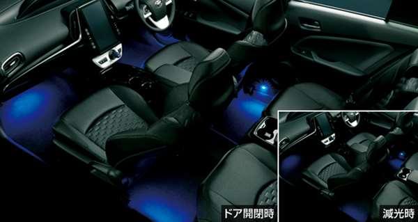 『プリウスPHV』 純正 ZVW52 インテリアイルミネーション(2モードタイプ) パーツ トヨタ純正部品 照明 明かり ライト オプション アクセサリー 用品