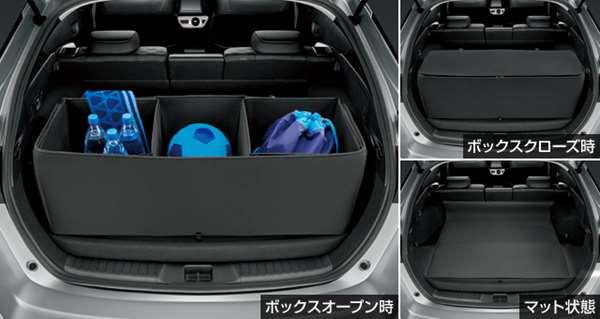 『プリウスPHV』 純正 ZVW52 ラゲージソフトボックス パーツ トヨタ純正部品 オプション アクセサリー 用品