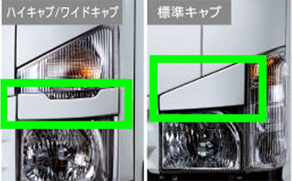 『エルフ』 純正 FR6AA FR6AAS~ ランプカバーセット (ホワイト) パーツ いすゞ純正部品 オプション アクセサリー 用品