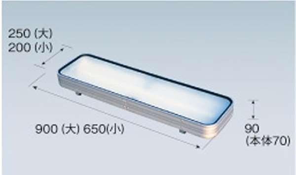 『エルフ』 純正 FR6AA FR6AAS~ 蛍光灯式看板灯 大 パーツ いすゞ純正部品 照明 ルームライト 明かり オプション アクセサリー 用品