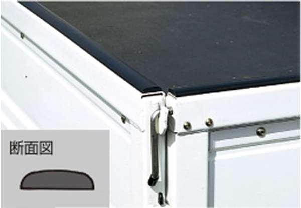 『エルフ』 純正 FR6AA FR6AAS~ ゲートプロテクター(カマボコ型) 36mm幅 2.2m×5本 パーツ いすゞ純正部品 荷台モール アオリ オプション アクセサリー 用品
