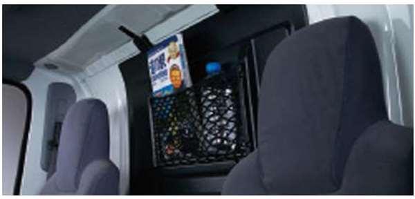 『エルフ』 純正 FR6AA FR6AAS~ リヤポケット ハイキャブ パーツ いすゞ純正部品 オプション アクセサリー 用品