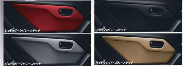 『S660』 純正 JW5 ドアライニングパネル(左右セット) パーツ ホンダ純正部品 オプション アクセサリー 用品