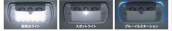 『S660』 純正 JW5 LEDルーフ照明 本体のみ ※サブハーネスアタッチメントは別売 パーツ ホンダ純正部品 オプション アクセサリー 用品