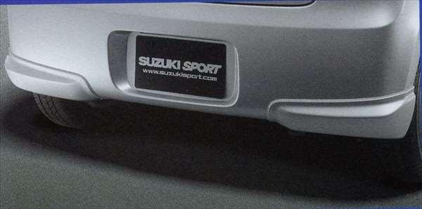 『ラパン』 純正 HE22S リヤスパッツ(スズキスポーツ) パーツ スズキ純正部品 lapin オプション アクセサリー 用品