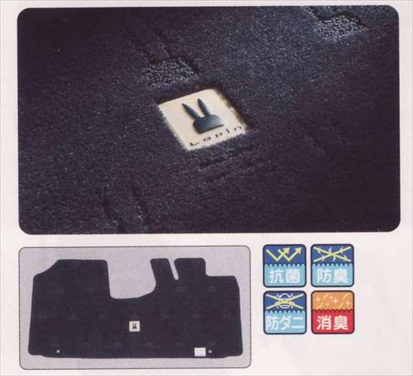 『ラパン』 純正 HE22S フロアマット・ジュータン(ラパンダークブルー) パーツ スズキ純正部品 フロアカーペット カーマット カーペットマット lapin オプション アクセサリー 用品