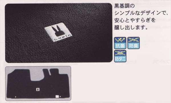 『ラパン』 純正 HE22S フロアマット・ジュータン(ブラック) パーツ スズキ純正部品 フロアカーペット カーマット カーペットマット lapin オプション アクセサリー 用品