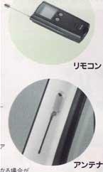 HE22S 用品 オプション 『ラパン』 アクセサリー ワイヤレスエンジンスターター本体キット スズキ純正部品 パーツ 純正 無線エンジン始動 lapin