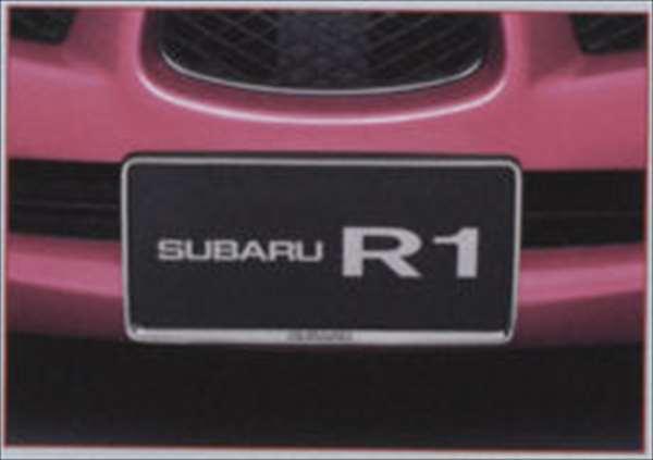 R1 純正 毎日がバーゲンセール RJ1 RJ2 激安挑戦中 ナンバープレートベース 1枚からの販売 ※リヤ封印注意 パーツ ナンバーフレーム アクセサリー ナンバーリム ナンバープレートリム オプション スバル純正部品 用品