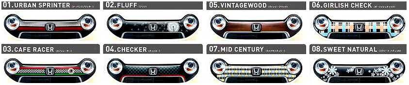 『N-ONE』 純正 JG1 JG2 デカール フロントグリル(左右分割2点セット) ※ステッカーのみ パーツ ホンダ純正部品 ステッカー シール ワンポイントカスタム エアロパーツ オプション アクセサリー 用品