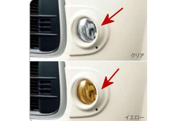 『N-ONE』 純正 JG1 JG2 LED/ハロゲンフォグライト用のフォグライトガーニッシュのみ ※本体、取付アタッチメントは別売 パーツ ホンダ純正部品 エアロパーツ 外装 オプション アクセサリー 用品