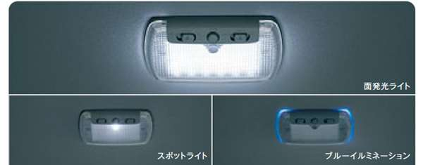 『N-ONE』 純正 JG1 JG2 LEDルーフ照明 本体のみ ※サブハーネスアタッチメントは別売 パーツ ホンダ純正部品 オプション アクセサリー 用品