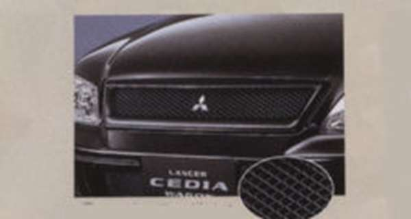 『ランサーワゴン』 純正 CS5W スポーティグリル パーツ 三菱純正部品 LANCER オプション アクセサリー 用品