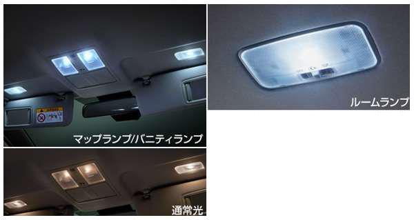 『マークX』 純正 GRX133 GRX130 GRX135 LEDバルブセット(5個入) パーツ トヨタ純正部品 電球 照明 ライト オプション アクセサリー 用品