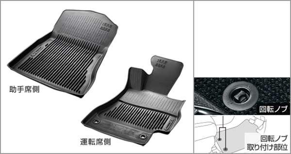 『マークX』 純正 GRX133 GRX130 GRX135 スノー・レジャー用フロアマット(縁高タイプ)(運転席・助手席) パーツ トヨタ純正部品 フロアカーペット カーマット カーペットマット オプション アクセサリー 用品