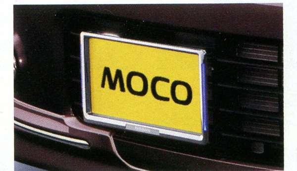『モコ』 純正 MG33S イルミネーション付ナンバートリムセット ※リヤ封印注意 パーツ 日産純正部品 MOCO オプション アクセサリー 用品